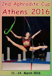 Aphrodite Cup Athens 2016