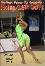 Grand-Prix Holon 2011