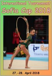 International Sofia-Cup 2018 - HD