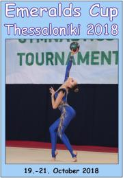 Emeralds Cup Thessaloniki 2018 - HD