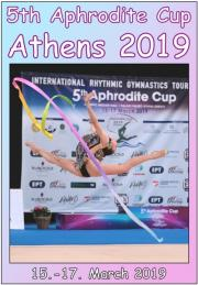 Aphrodite Cup Athens 2019