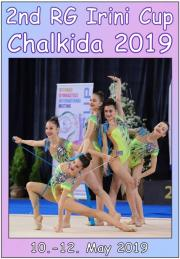 Irini Cup Chalkida 2019