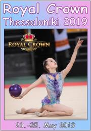 Royal Crown Thessaloniki 2019